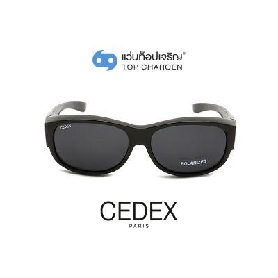 แว่นกันแดดสวมทับ CEDEX รุ่น TJ-027-C1 (กรุ๊ป FD81)