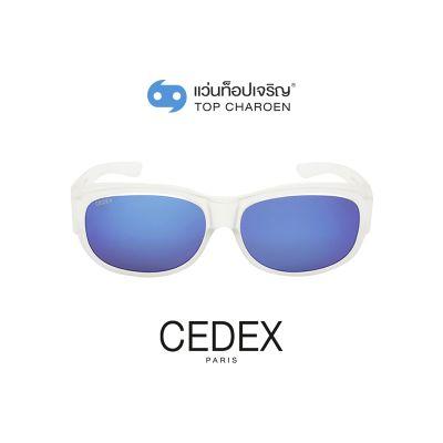 แว่นกันแดดสวมทับ CEDEX รุ่น TJ-027-C7 (กรุ๊ป FD81)
