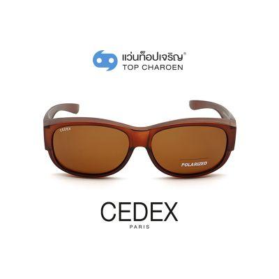 แว่นกันแดดสวมทับ CEDEX รุ่น TJ-027-C8 (กรุ๊ป FD81)