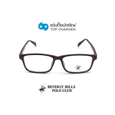 แว่นสายตา BEVERLY HILLS POLO CLUB วัยรุ่นพลาสติก รุ่น BH-21108-C10 (กรุ๊ป 45)