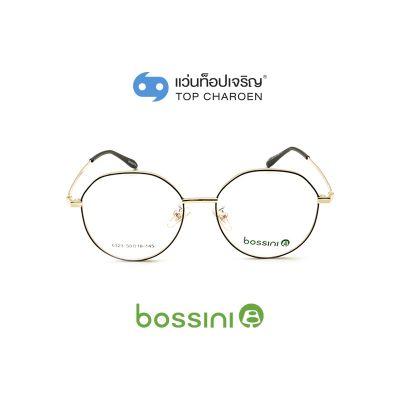 แว่นสายตา BOSSINI วัยรุ่นโลหะ รุ่น 6323-C4 (กรุ๊ป 55)