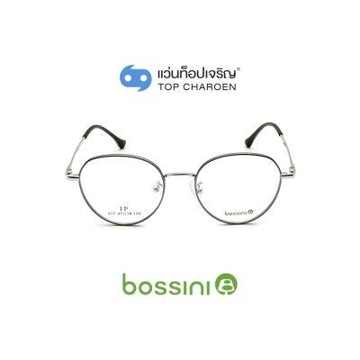 แว่นสายตา BOSSINI วัยรุ่นโลหะ รุ่น 617-C4 (กรุ๊ป 58)