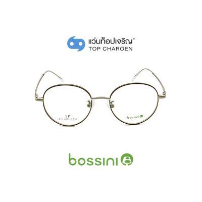 แว่นสายตา BOSSINI วัยรุ่นโลหะ รุ่น 619-C5 (กรุ๊ป 58)