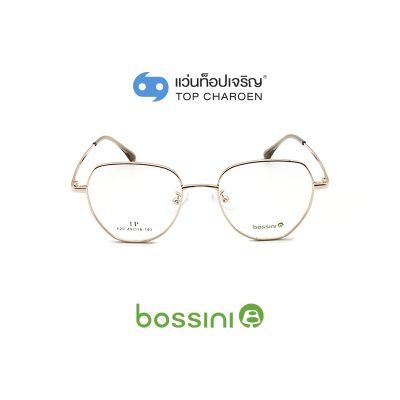 แว่นสายตา BOSSINI วัยรุ่นโลหะ รุ่น 620-C1 (กรุ๊ป 58)