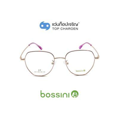 แว่นสายตา BOSSINI วัยรุ่นโลหะ รุ่น 620-C2 (กรุ๊ป 58)