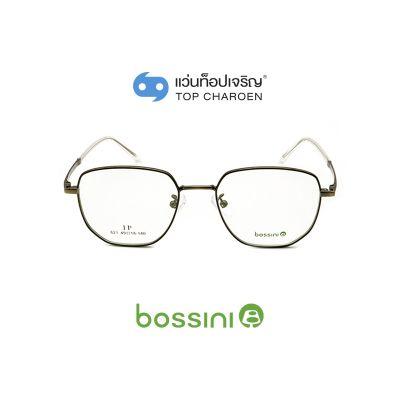 แว่นสายตา BOSSINI วัยรุ่นโลหะ รุ่น 621-C2 (กรุ๊ป 58)