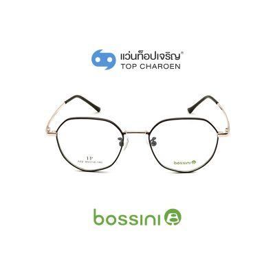 แว่นสายตา BOSSINI วัยรุ่นโลหะ รุ่น 622-C2 (กรุ๊ป 58)