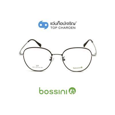 แว่นสายตา BOSSINI วัยรุ่นโลหะ รุ่น 623-C5 (กรุ๊ป 58)