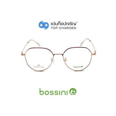 แว่นสายตา BOSSINI วัยรุ่นโลหะ รุ่น 626-C3 (กรุ๊ป 58)