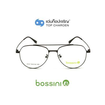 แว่นสายตา BOSSINI วัยรุ่นโลหะ รุ่น 6331-C1 (กรุ๊ป 62)