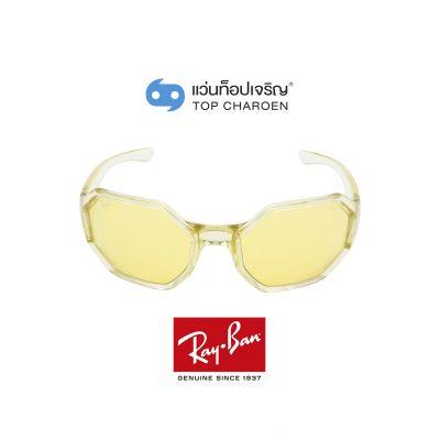 แว่นกันแดด RAY-BAN รุ่น RB4337 สี 6540Q1 ขนาด 59