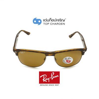 แว่นกันแดด RAY-BAN รุ่น RB4342 สี 710/83 ขนาด 59 (กรุ๊ป A118)