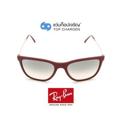 แว่นกันแดด RAY-BAN รุ่น RB4344 สี 653432 ขนาด 56