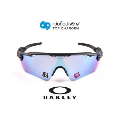 แว่นกันแดด OAKLEY RADAR EV PATH รุ่น OO9208 สี 920897 ขนาด 38 (กรุ๊ป 124)
