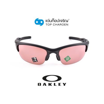 แว่นกันแดด OAKLEY HALF JACKET 2.0 รุ่น OO9153 สี 915324 ขนาด 62 (กรุ๊ป 95)