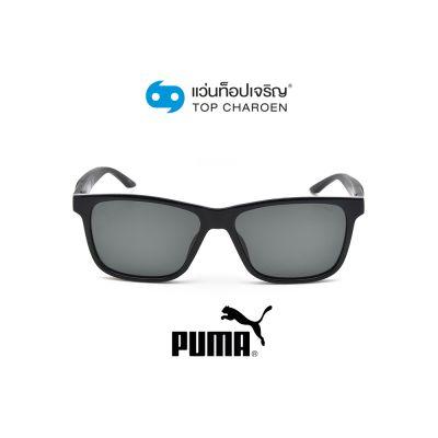 แว่นกันแดด PUMA รุ่น PJ0051S สี 001 ขนาด 50 (กรุ๊ป 85)