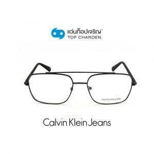 แว่นสายตา CALVIN KLEIN JEANS รุ่น CKJ19309 สี 001 (กรุ๊ป 88)