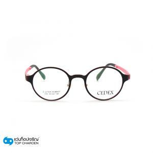 แว่นตา CEDEX (ซีเด็กซ์) รุ่น 378C5  (กรุ๊ป 21)