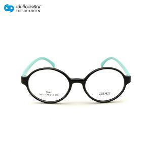 แว่นสายตา CEDEX (ซีเด็กซ์) รุ่น C90137C85 (กรุ๊ป 19)