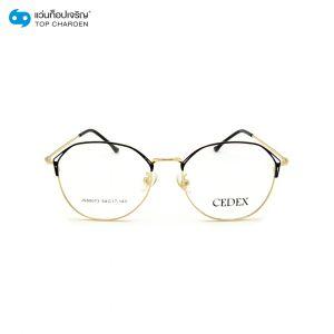 แว่นสายตา CEDEX (ซีเด็กซ์) รุ่น CJS80073C1 (กรุ๊ป 19)