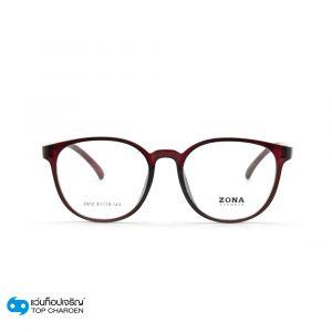 แว่นตา ZONA (โซน่า) รุ่น Z3502C (กรุ๊ป 27)