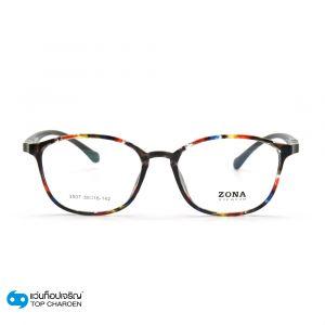 แว่นตา ZONA (โซน่า) รุ่น Z3507C (กรุ๊ป 27)