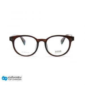 แว่นตา ZONA (โซน่า) รุ่น Z3508C (กรุ๊ป 27)