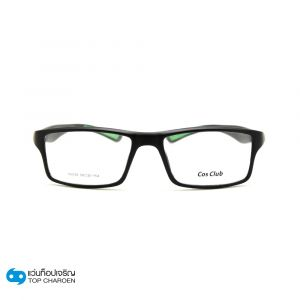 แว่นตา COS CLUB (คอสคลับ) รุ่น CA0044C1 (กรุ๊ป 57)
