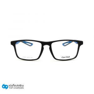 แว่นตา COS CLUB (คอสคลับ) รุ่น CA0045C1 (กรุ๊ป 57)