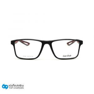 แว่นตา COS CLUB (คอสคลับ) รุ่น CA0046C2 (กรุ๊ป 57)