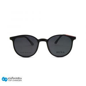 แว่นตา DUNA (ดูน่า) รุ่น DA1144C2 (กรุ๊ป 42)