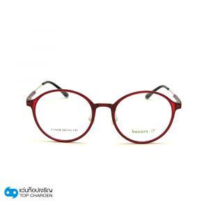 แว่นตา BOSSINI รุ่น BT17078C02 (กรุ๊ป 42)