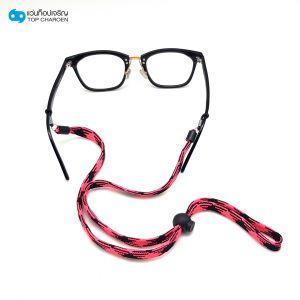 สร้อยแว่นตาแบบเชือกสีชมพู-ดำ