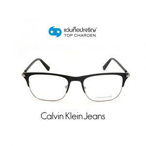แว่นสายตา CALVIN KLEIN JEANS รุ่น CKJ20303 สี 001 (กรุ๊ป 75)