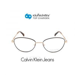 แว่นสายตา CALVIN KLEIN JEANS รุ่น CKJ20103 สี 210 (กรุ๊ป 88)