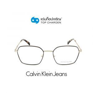 แว่นสายตา CALVIN KLEIN JEANS รุ่น CKJ20102 สี 201 (กรุ๊ป 88)