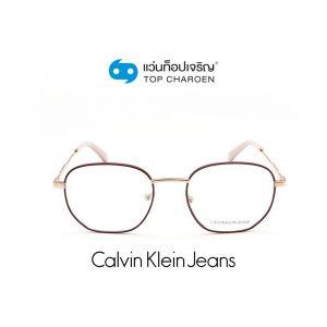 แว่นสายตา CALVIN KLEIN JEANS รุ่น CKJ20101 สี 645 (กรุ๊ป 88)