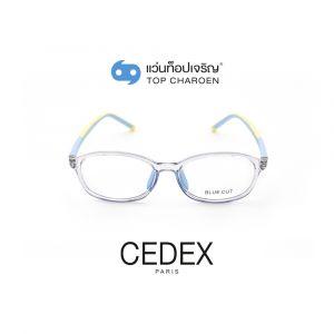 แว่นสายตา CEDEX แว่นสำเร็จ Blue Cut ไม่มีค่าสายตา รุ่น 5611-C5 (กรุ๊ป RG70)