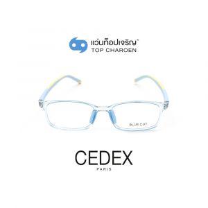 แว่นสายตา CEDEX แว่นสำเร็จ Blue Cut ไม่มีค่าสายตา รุ่น 5616-C5 (กรุ๊ป RG70)