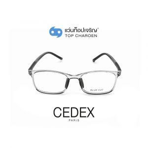 แว่นสายตา CEDEX แว่นสำเร็จ Blue Cut ไม่มีค่าสายตา รุ่น 5622-C4 (กรุ๊ป RG70)