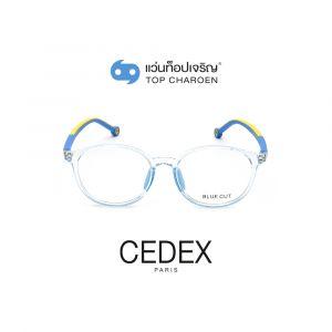 แว่นสายตา CEDEX แว่นสำเร็จ Blue Cut ไม่มีค่าสายตา รุ่น 5626-C5 (กรุ๊ป RG70)