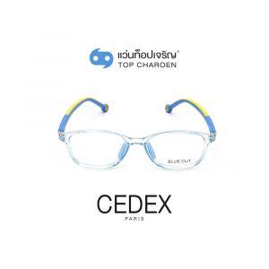 แว่นสายตา CEDEX แว่นสำเร็จ Blue Cut ไม่มีค่าสายตา รุ่น 5628-C5 (กรุ๊ป RG70)