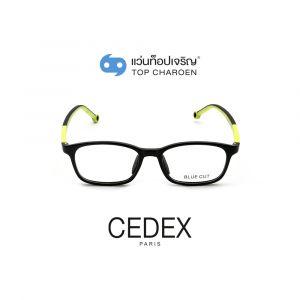 แว่นสายตา CEDEX แว่นสำเร็จ Blue Cut ไม่มีค่าสายตา รุ่น 5629-C4 (กรุ๊ป RG70)