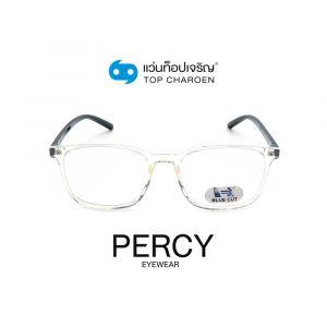 แว่นสายตา PERCY แว่นสำเร็จ Blue Cut ไม่มีค่าสายตา รุ่น 8256-C6 (กรุ๊ป RG70)