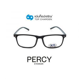 แว่นสายตา PERCY แว่นสำเร็จ Blue Cut ไม่มีค่าสายตา รุ่น 8258-C2 (กรุ๊ป RG70)