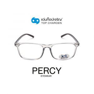 แว่นสายตา PERCY แว่นสำเร็จ Blue Cut ไม่มีค่าสายตา รุ่น 8258-C3 (กรุ๊ป RG70)