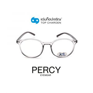 แว่นสายตา PERCY แว่นสำเร็จ Blue Cut ไม่มีค่าสายตา รุ่น 8260-C3 (กรุ๊ป RG70)