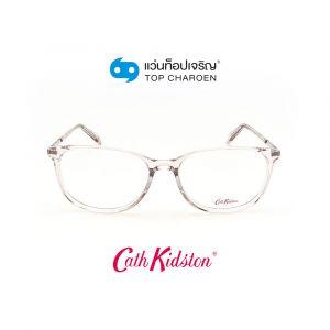 แว่นสายตา CATH KIDSTON รุ่น CK1079-C291 (กรุ๊ป 88)