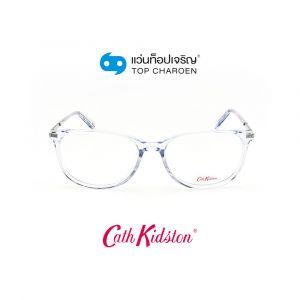 แว่นสายตา CATH KIDSTON รุ่น CK1079-C692 (กรุ๊ป 88)