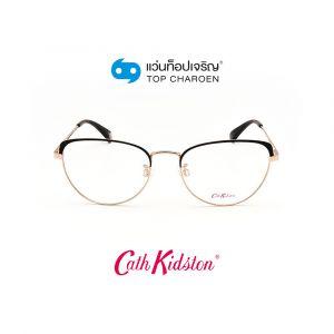 แว่นสายตา CATH KIDSTON รุ่น CK3087-C001 (กรุ๊ป 88)